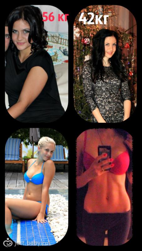 как я похудела питание