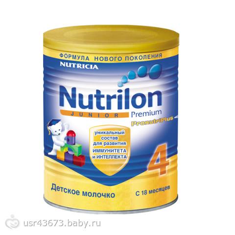 Молочные смеси для детей с сахарным диабетом