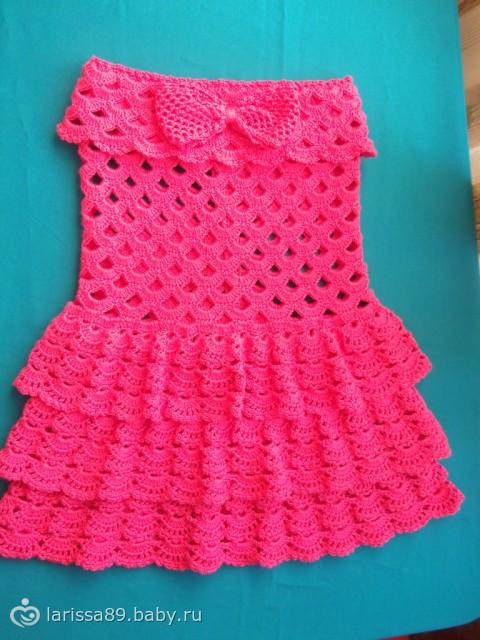 смотрите какое красивое платье есть))))