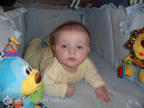 Моему сыночку 5 месяцев))))!!!