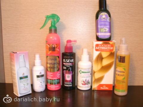 Натура сиберика витамины для волос и тела цена