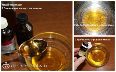 Botanic therapy аргановое масло и экстракт камелии масло для волос