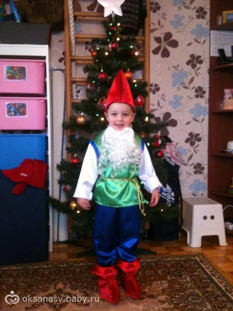 Детские костюмы гномика на новый год