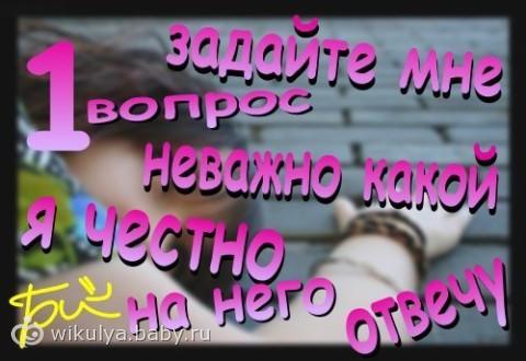 Я тоже хочу......)))