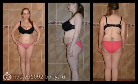 похудела на 12 кг за 2 месяца