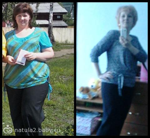 конкурс чудо превращение-я после диеты )) (фото до и после) 1 тур 1 гр.