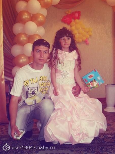 Моя семья)