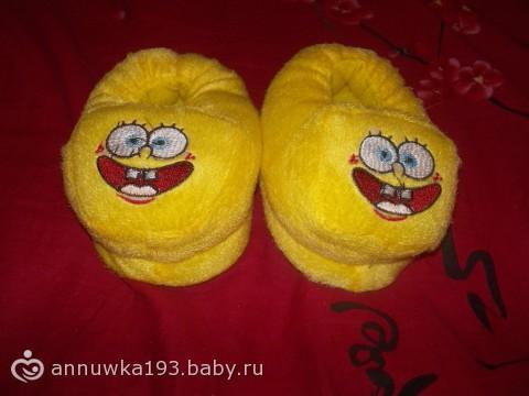 Моя посылочка!)))