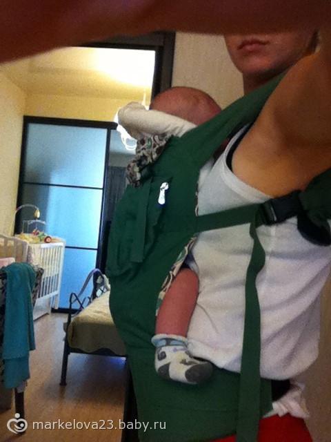 Вставка для новорожденных в рюкзак велорюкзак-штаны 75л, avlроссия