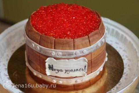 фото торт на юбилей мужчине