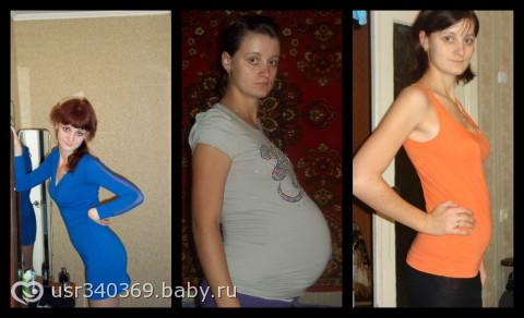 Плохая фигура после родов