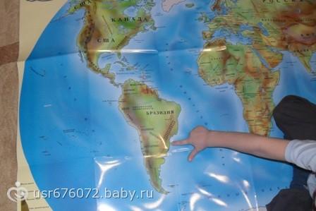 И снова наша География. Путешествуем по океанам.