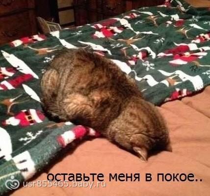 все,девочки,пора спать))