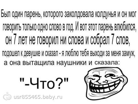 закон подлости))