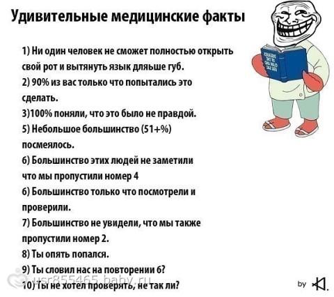 беее)))