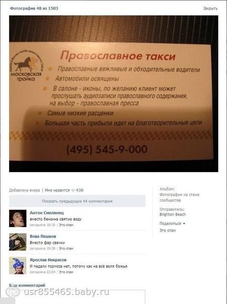 гыыыы)))