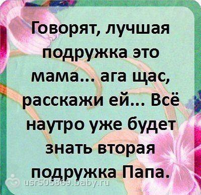 Для поднятия настроения!!!