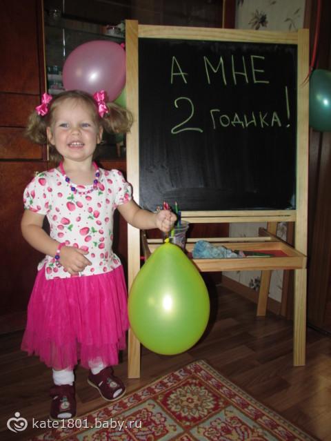2 года дочке картинки