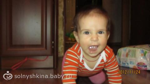 8 месяцев.отчет(фото)
