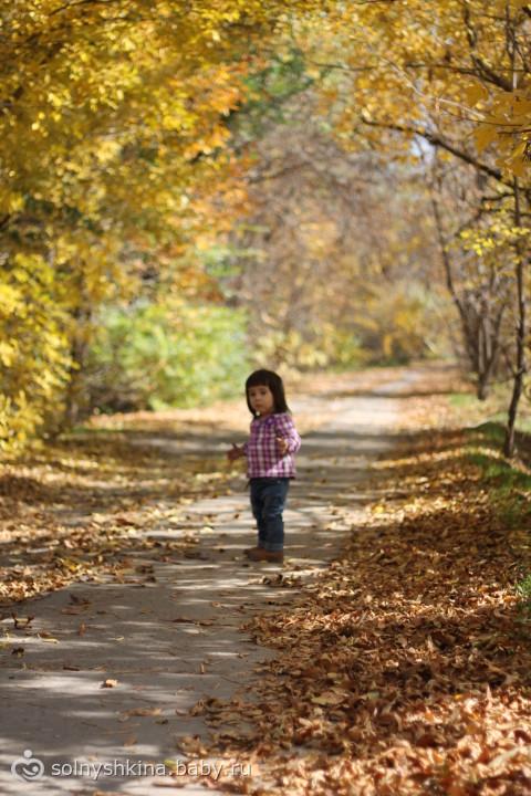 Осенняя прогулка!!!