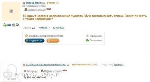 Ахахахххх я ща описаюсь со смеху))))))))))))))