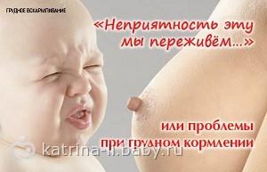 Соски груди у девчат фото фото 242-764