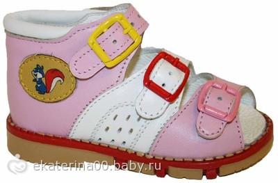 Интернет магазин обуви русской