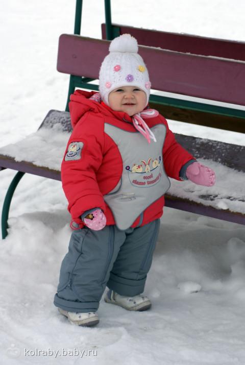 Аккорды к песне по снегу по белому снегу