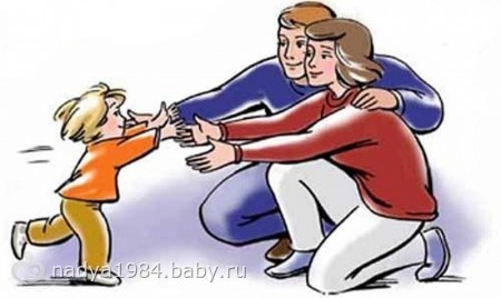Как, как мы воспитываем своих деток? Много слов, ВОСПИТАТЬ ТЯЖЕЛО!!!