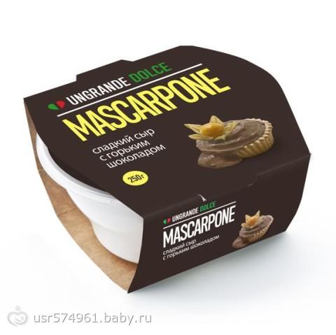 Сыр маскарпоне с шоколадом отзывы