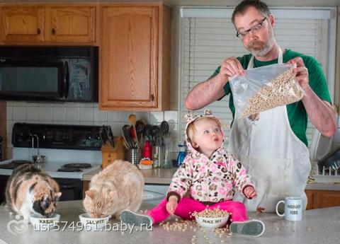 Папа с детьми один дома фото
