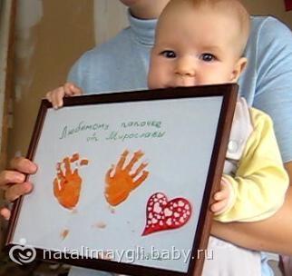 картинки подарки для дочки на1 месяц интернат, если что