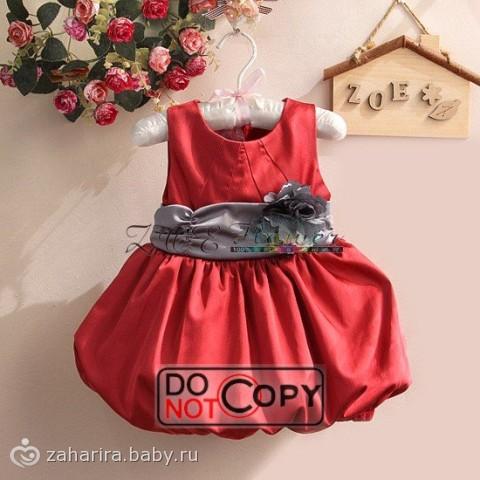 Платье на год девочке энгельс