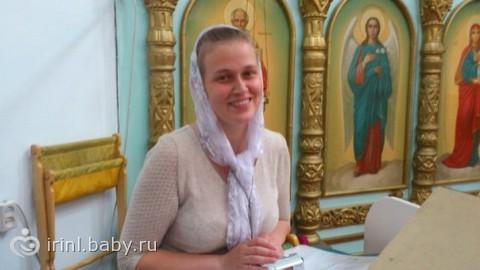 знакомство православных людей