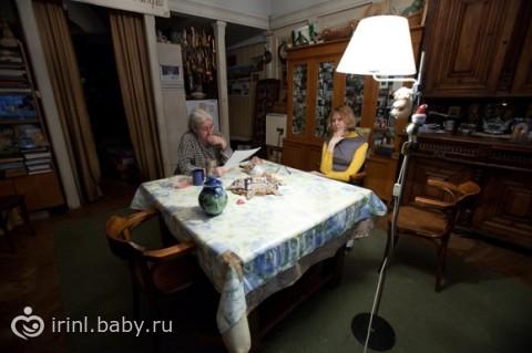 Гинеколог Курск - DocPlanner.ru