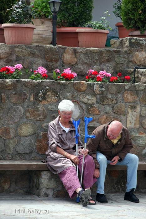 Семья верность любовь поздравления фото 268