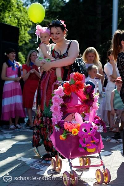 Фото с парада колясок