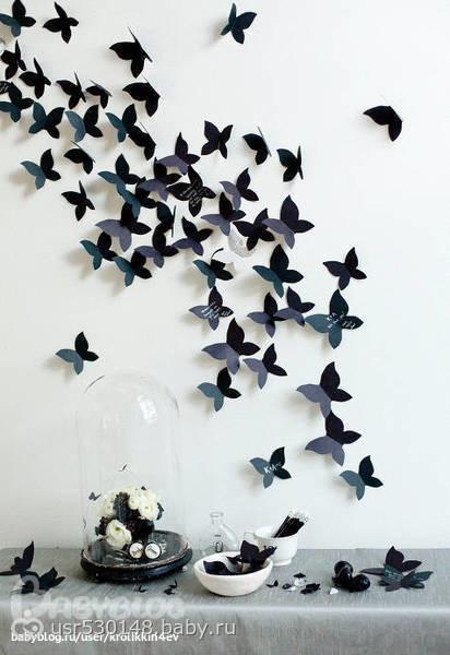 кто нибудь делал вот такие бабочки