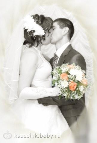 А у нас сегодня кожаная свадьба!!!