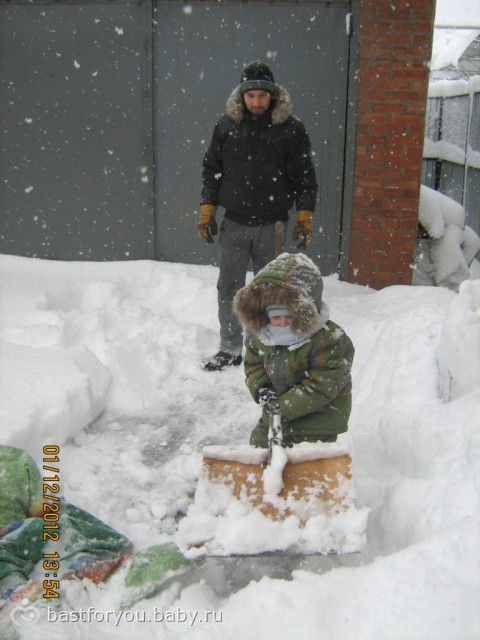 вот она наша зима 1 декабря…