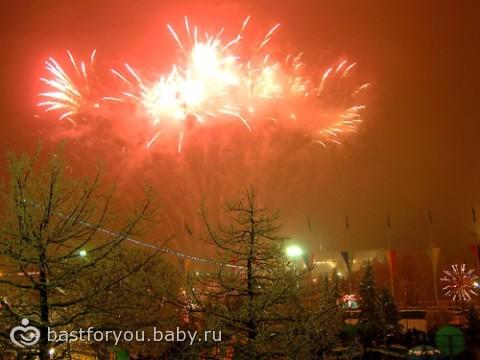 «Мои 30 дней до Нового года!!!»