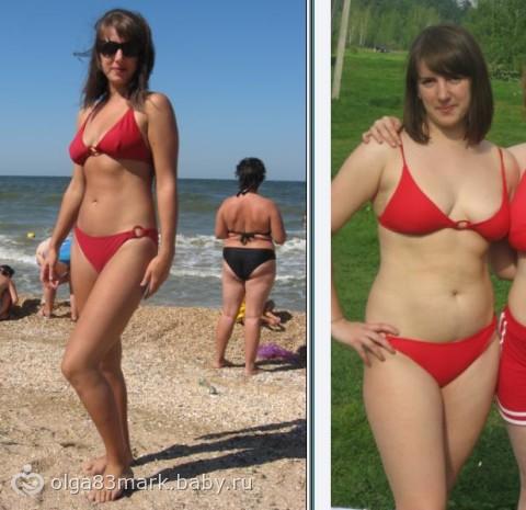 похудела за два месяца на 20 кг