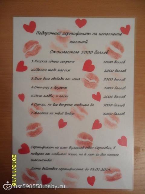 Фото сердечки поцелуи