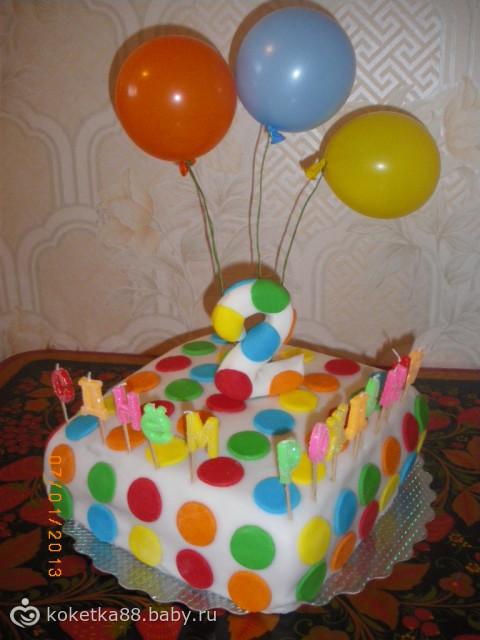 торт на 34 года совместной жизни фото