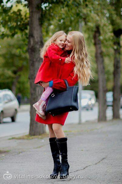 свежие вакансии калачи для дочки и мамы одинаковые пока