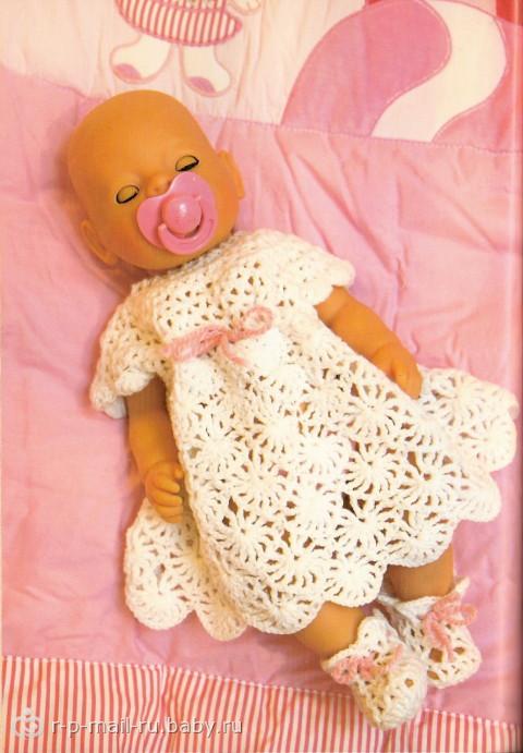 Платья для куклы крючком схемы.