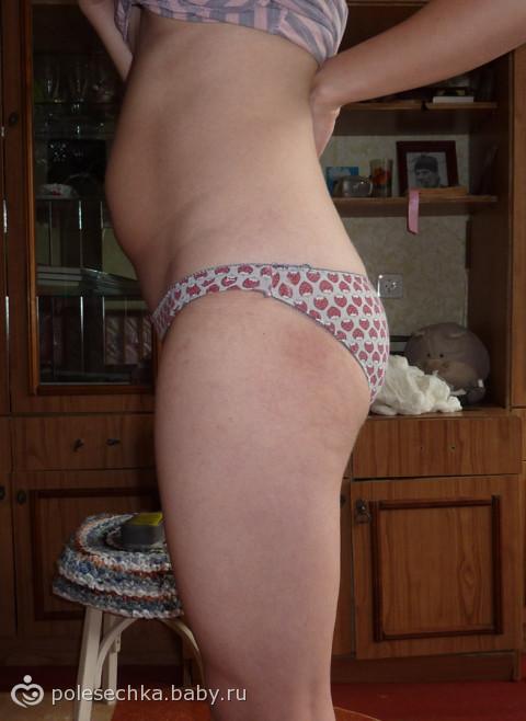 как похудели люди