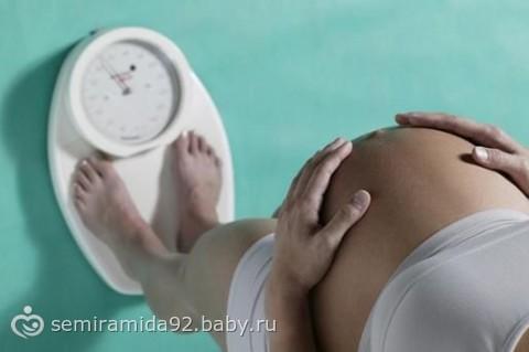 Вес во время беременности: Какая прибавка правильная?