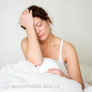 Плаксивость во время беременности