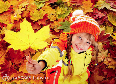 12 вещей, которые образцовый ребенок должен сделать осенью: ....